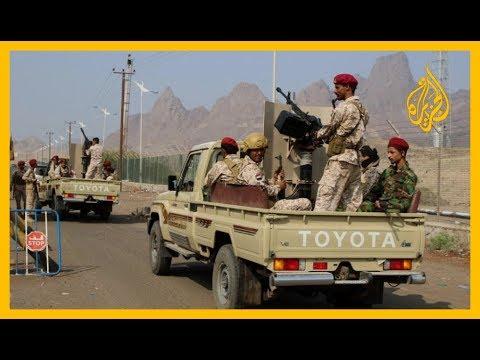 ???? الأزمة اليمنية.. الحكومة والانتقالي يتبادلان الاتهامات بعرقلة تنفيذ اتفاق الرياض  - نشر قبل 2 ساعة