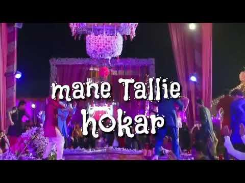 Hat ja re tau paache ne || sapna choudhary new version song || whatsapp status || veery di wedding||