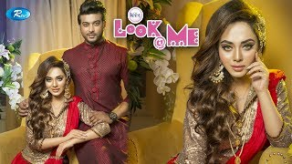 LOOK@ME | Valentines Special Photoshoot | Ep-359 | Rtv Lifestyle | Rtv
