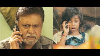 Moodar koodam comedy with small girl....