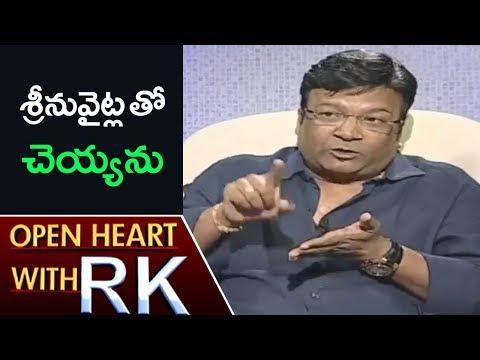 Writer Kona Venkat Opens Up On Clash With Srinu Vaitla   Open Heart With RK   ABN Telugu