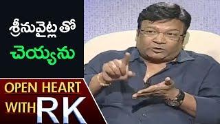 Writer Kona Venkat Opens Up On Clash With Srinu Vaitla | Open Heart With RK | ABN Telugu