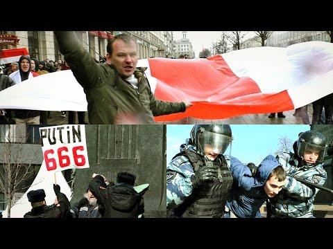 Досуг и развлечения в Минске