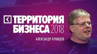 Оазисы прибыли для предпринимателя |Александр Кравцов | Университет СИНЕРГИЯ