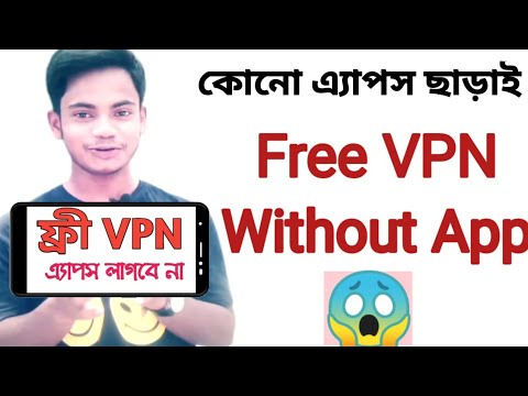 How To Setup Free VPN In Android - PPTP - How To Setup VPN On Android Connection? (Lifetime Free)