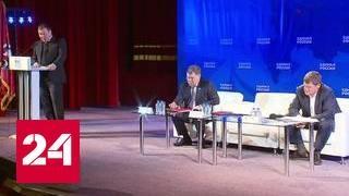 видео Экологическое состояние московского столичного региона (МСР)