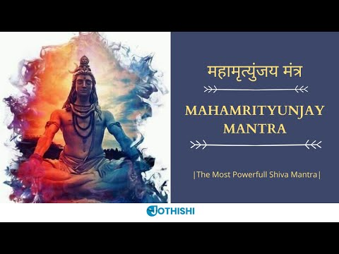 Vidya Gopala Mantra - The Mantra, Meaning, Benefits, And