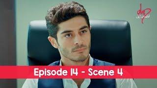 Pyaar Lafzon Mein Kahan Episode 14 Scene 4