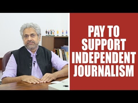 An Appeal to Viewers - Support Independent Journalism