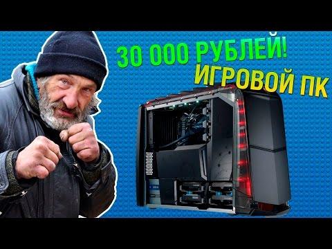 Компьютерная техника и оборудование - купить компьютерную