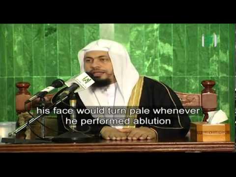 The Life of Ali ibn Al-Hussein (Zainul Abideen)