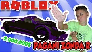 MY BRAND NEW EXPENSIVE SUPERCAR PAGANI ZONDA R in ROBLOX VEHICLE SIMULATOR | DRAG RACES | CAR STUNTS