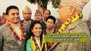 PM KP Oli at Dhurmus Suntali Basti || Pahari Basti Kavre