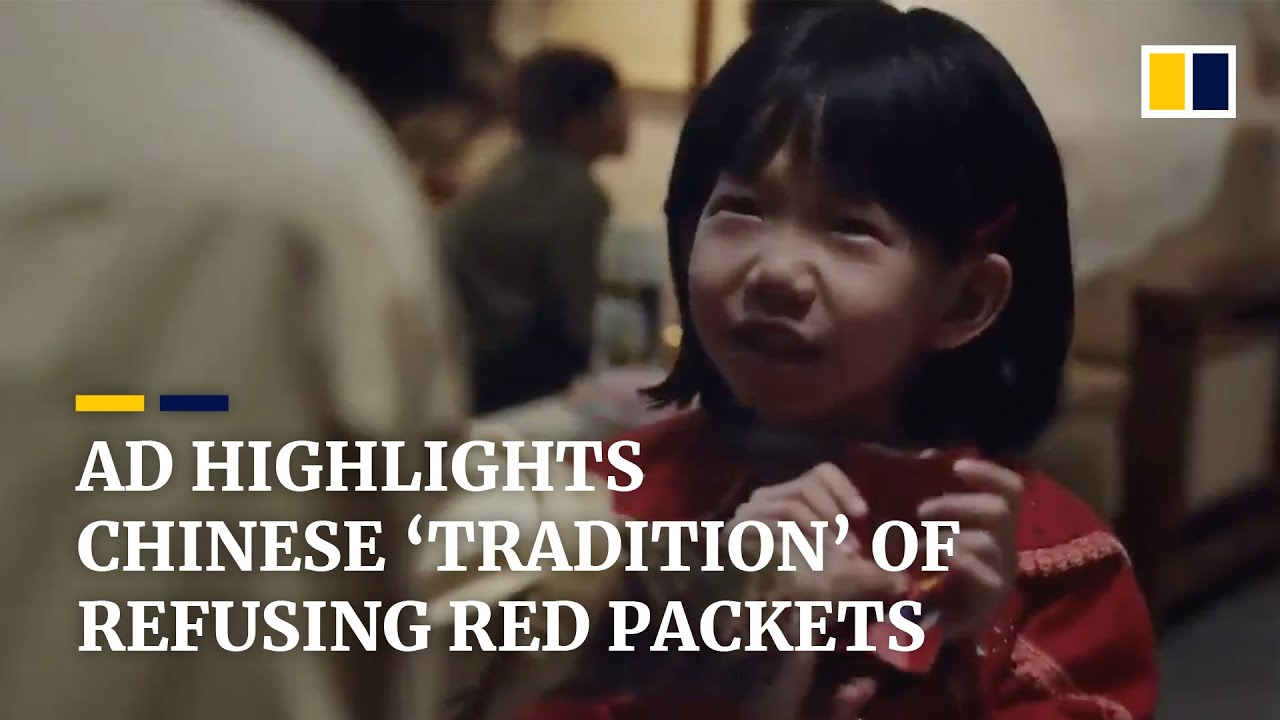 Nike Lunar New Year Ad Praised For Highlighting Chinese Tradition Of Refusing Red Packets Youtube