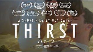 vuclip Thirst | צמא (LGBT gay short film)