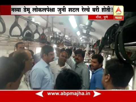 दौंड :  डेमू लोकलबद्दल प्रवाशांच्या तक्रारी, आमदार राहुल कुल यांचा रेल्वेतच प्रवाशांशी संवाद