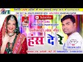 Cg Song-Has De Re- Radhe Sahas Mahant-New Hit Chhattisgarhi Geet-HD DJ Video 2017-AVM STUDIO RAIPUR