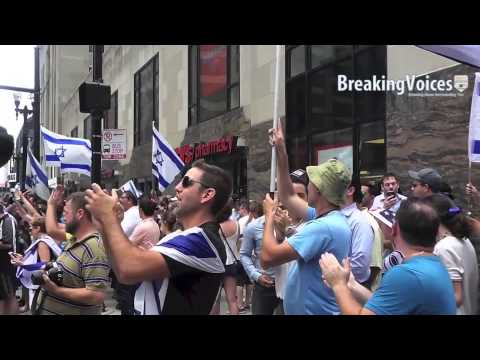 Israel Vs Palestine Protest In Chicago July 22, 2014