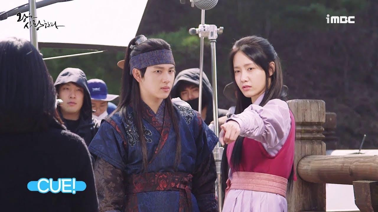 Im Yoona Movie List Best making film] 170808 im yoona, im siwan - the king in love (720p