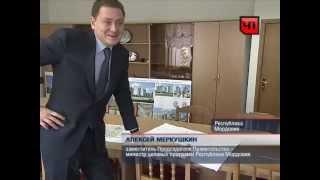 Рейдерство в Мордовии(В Саранске местные власти пытаются замять скандал, с переселением местных жителей из частного сектора...., 2013-03-20T12:34:15.000Z)