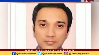 HDFC Bank Vice President Siddharth Sanghvi went missing