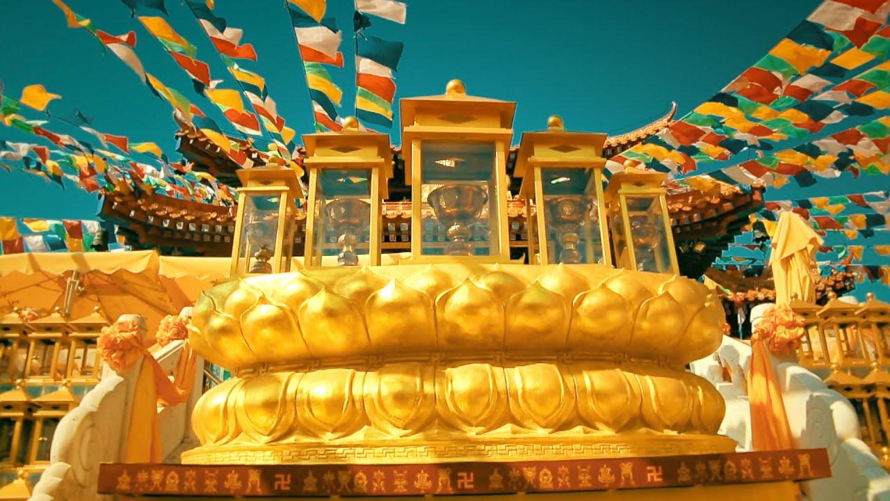Центр буддизма Наньшань, видео