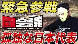 【クラロワ】闘会議に緊急参戦!?俺も日本代表になります!!きっと! thumbnail