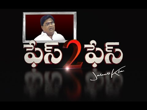 Face 2 Face With TDP Leader Jaleel Khan | Exclusive Interview | NTV