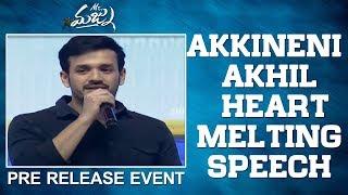 Mr Majunu Pre Release Event Live