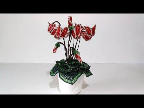 Цветы из бисера  Цикламены. 2 часть. Пошаговый МК.