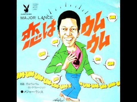 Major Lance - UM UM UM