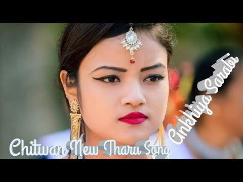 आँखीया सराबी तोर न्यू थारु गीत /Ankhiya Sarabi Tor New Chitwan Tharu Song 2018