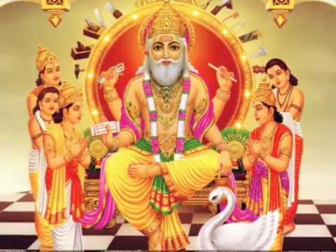 vishwakarma baba