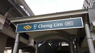 Sengkang west lrt station (cheng Lim SW1 )