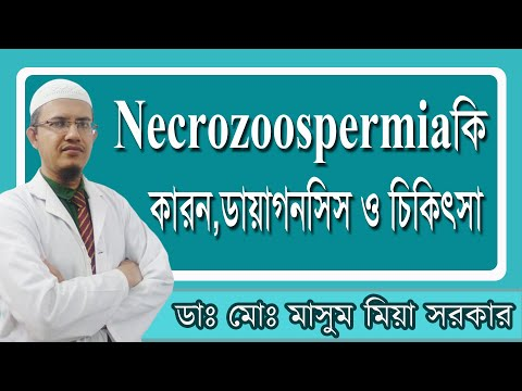Necrozoospermia Causes and Treatment