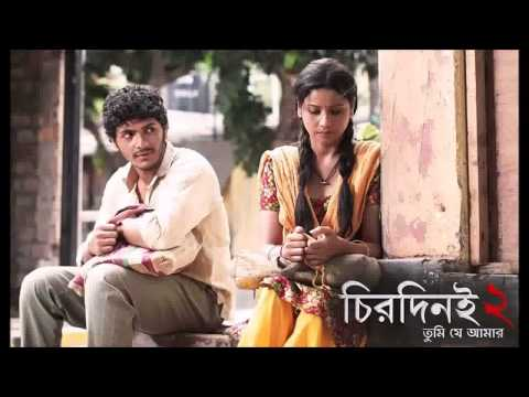 Eka ekela mon full song with lyrics    Arijit Singh   Chirodin Tumi Je Amar 2