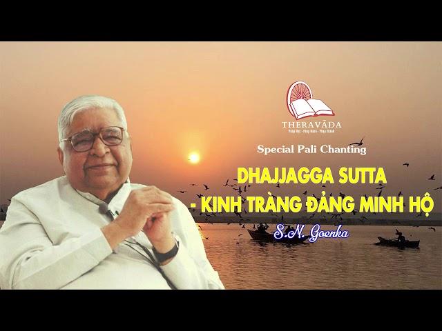 14. Dhajjagga Sutta - Kinh Tràng Đảng Minh Hộ | S.N. Goenka - Special Pali Chanting