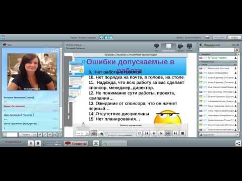: поиск работы, вакансий в Москве, России