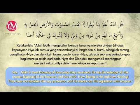 Surat Al Kahfi Youtube
