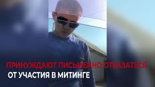 АЛМАТИНЕЦ ЗАЧИТАЛ КОНСТИТУЦИЮ НА МИТИНГЕ   16/12