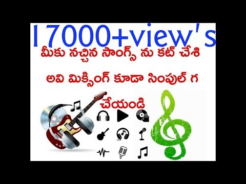 MP3 cutter and MP3 mixer Telugu