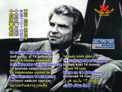 TODAY IN HISTORY - Birthday Of Russian Pianist Emil Grigoryevich Gilels - 19 Oct 2011