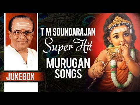 T M Soundarajan Super Hit Murugan Songs || Jukebox || Tamil