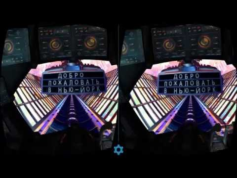 Macera Treni VR 3D SBS 1080p Gameplay Google Cardboard Virtual Reality Video