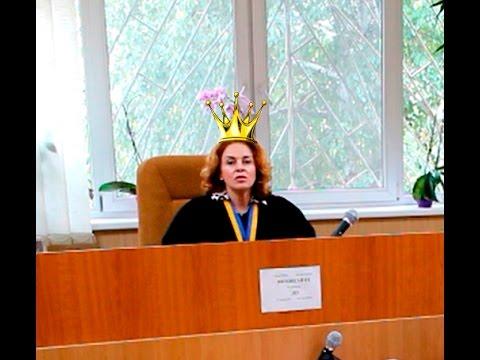 Суддя Єфіменко. 19.08.2016 Київський районний суд