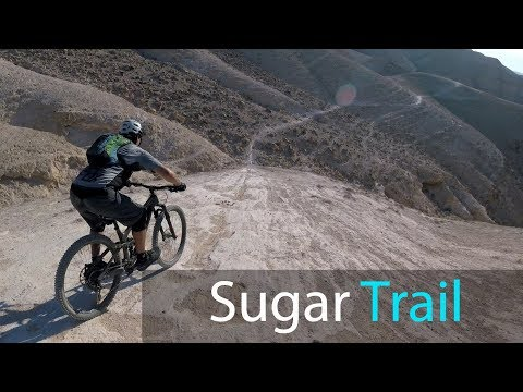 Suger Trail Israel