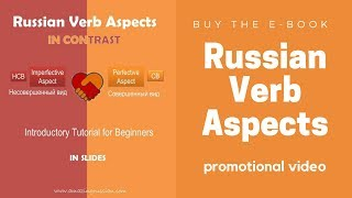Russian Verbal Aspect in Contrast: E-Book Promotional Video