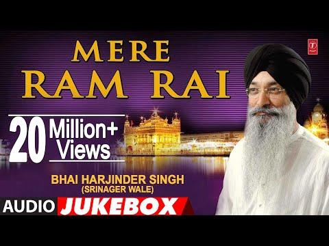 MERE RAM RAI   BHAI HARJINDER SINGH, BHAI MANINDER SINGH   SHABAD GURBANI