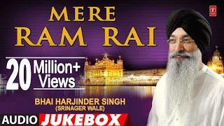 MERE RAM RAI | BHAI HARJINDER SINGH, BHAI MANINDER SINGH | SHABAD GURBANI