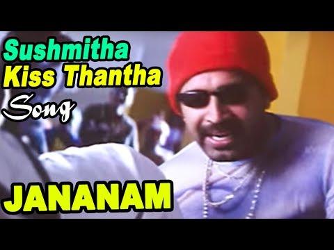 Jananam | Jananam full Movie Songs | Sushmitha Kiss Thantha Video Song | Arun Vijay